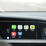 Unichip Carplay box for Audi A4
