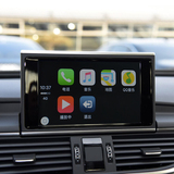 Plug and play Unichip smart box Carplay for Audi A6 MY2009-2011