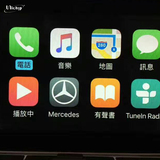 Mercedes Benz Apple CarPlay SmartBox NTG4.5 NTG4.7 NTG5.0