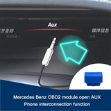 Mercedes Benz OBD2 module open AUX Phone  interconnection function