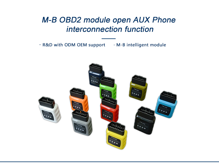 Mercedes-Benz-OBD2-module-open-AUX-Phone-interconnection-function_01.jpg