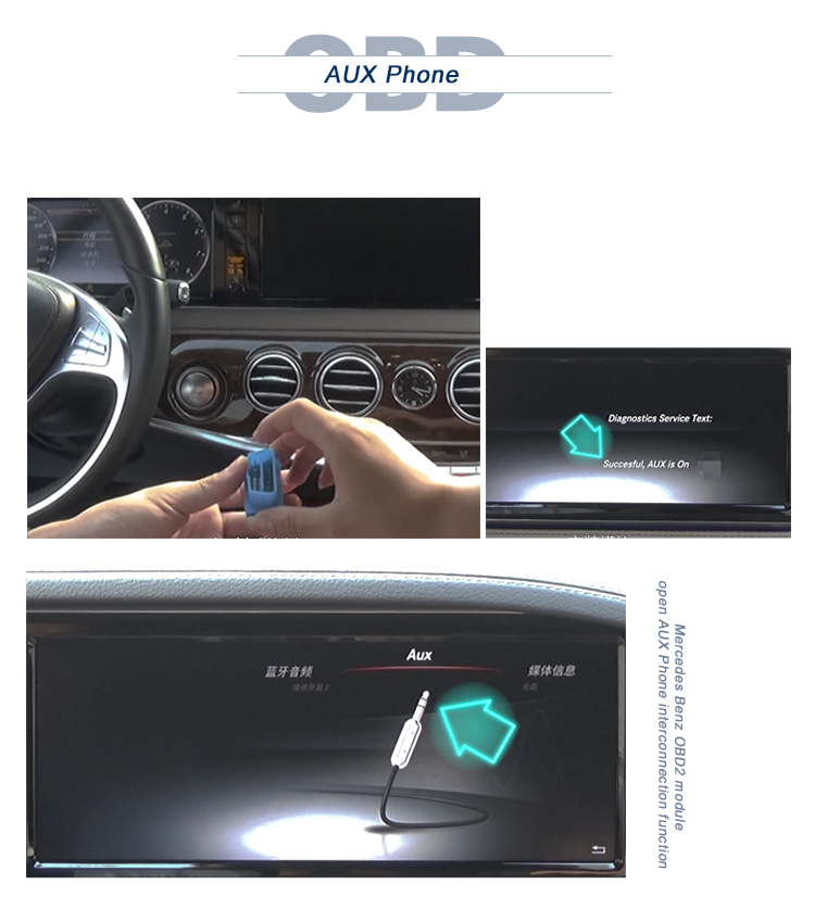 Mercedes-Benz-OBD2-module-open-AUX-Phone-interconnection-function_03.jpg